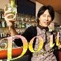 Do it [CD+DVD]<初回限定生産豪華盤>