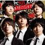 勝利の日まで [CD+DVD]<初回限定盤A>