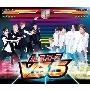 VS 5 (B) [CD+DVD]<初回限定盤>