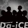 DREAMIN' ON [CD+DVD]<初回生産限定盤B>
