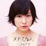 えれぴょん [CD+DVD]<初回限定盤C/えれぴょんから、女子推薦盤>