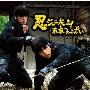 ええじゃないか [CD+DVD]<初回盤(忍ジャニ盤)>
