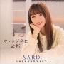 オレンジ色に乾杯 [CD+DVD]<初回限定盤B>