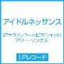 【アナログレコード化プロジェクト】アワー・ソングス