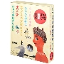 ひろすけ童話絵本 5巻セット
