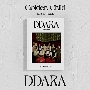DDARA: Golden Child Vol. 2 (Repackage)(A VER.)<オンライン限定/店舗限定特典付き>