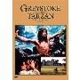 グレイストーク -類人猿の王者- ターザンの伝説
