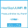Precious Girl/Are You There?<通常盤>