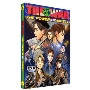 The War: The Power of Music : EXO Vol.4 Repackage (Korean Ver.)