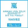 ARASHI LIVE TOUR 2016-2017 Are You Happy? [2Blu-ray Disc+2DVD+ライブフォトブックレット(60P)]<初回限定盤>