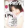 B-PASS 2018年6月号