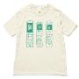 136 Shintaro Sakamoto NO MUSIC, NO LIFE. T-shirt (グリーン電力証書付) XSサイズ