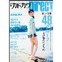 別冊カドカワ DirecT 06