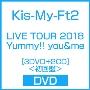 LIVE TOUR 2018 Yummy!! you&me [3DVD+2CD]<初回盤>