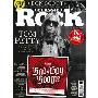 CLASSIC ROCK 2017年12月号