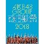 AKB48グループ感謝祭2018~ランクインコンサート・ランク外コンサート
