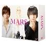 連続ドラマ MARS~ただ、君を愛してる~DVD-BOX