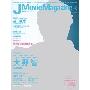 J Movie Magazine Vol.24