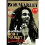 UNCUT-ULTIMATE MUSIC GUIDE:BOB MARLEY