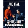 THE STAR[日本版] VOL.7