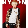 NYLON JAPAN 2016年9月号 スペシャルエディション (テミン/SHINeeカバー)