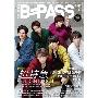 B-PASS 2018年12月号