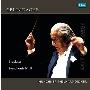 アントン・ブルックナー: 交響曲第8番ハ短調<完全限定生産盤>