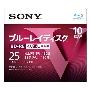 SONY BD-RE(繰り返し録画用ブルーレイディスク) /25G (10枚組)