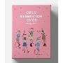 少女時代-OH! GG 2020 SEASON'S GREETINGS [CALENDAR+DVD+GOODS]