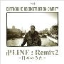 Remix2~日本のうた~<タワーレコード限定>