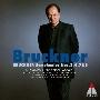 ブルックナー: 交響曲第3,番 第4番, 第7番, 第8番 (TELDEC録音集成)<タワーレコード限定>