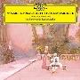モーツァルト: オーボエ四重奏曲, フルート四重奏曲<タワーレコード限定>
