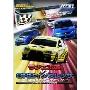 REV SPEED DVD vol.13 ランエボX vs GRBインプレッサ 次世代最速 チューニングカーバトル ハイパーミーティング2008 [GNBW-7530]
