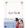 イニョン王妃の男 Blu-ray BOXII