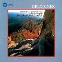 ブルックナー:交響曲 第7番