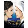 天使の罠 DVD-BOX3