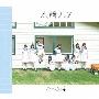 太陽ノック (Type-B) [CD+DVD]