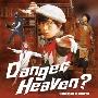 Danger Heaven?<通常盤>