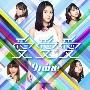 愛 愛 愛 [CD+DVD]<初回生産限定盤A>