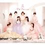 My Princess [CD+フォトブック]<初回限定盤>