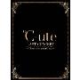 ℃-ute ラストコンサート in さいたまスーパーアリーナ ~Thank you team℃-ute~ [3Blu-ray Disc+2CD+ライブ写真集+歌詞ブック]<初回生産限定版>