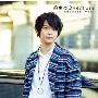 約束のOverture [CD+DVD]<初回限定盤>