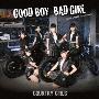 Good Boy Bad Girl/ピーナッツバタージェリーラブ [CD+DVD]<初回生産限定盤A>