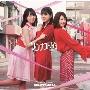 ソンナコトナイヨ [CD+Blu-ray Disc]<初回限定仕様/TYPE-A>
