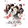 ミス・リプリー <完全版> DVD-BOX2