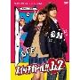 「スイッチガール!! 1&2」DVD-BOX