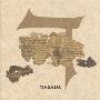 Masada/マサダ 4 [DIW-923]