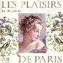 ラ フェート ギャラント/パリの悦楽~18世紀フランスの室内楽 [ALCD-1083]