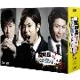 裁判長っ! おなか空きました! DVD-BOX 上巻<初回限定生産版>