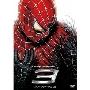 スパイダーマン3